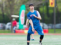 "Washington, DC - APR 22, 2018: DC Breeze Xavier Maxstadt (88) passes the Frisbee during AUDL game between DC Breeze and the Ottawa Outlaws. The DC Breeze get the win 26-19 over Ottawa in the Battle of the Capitals"" at Catholic University Washington, DC. (Photo by Phil Peters/Media Images International)"