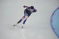 OLYMPICS: SOCHI: Adler Arena, 09-02-2014, 3000m Ladies, Bo-Reum Kim (KOR), ©foto Martin de Jong