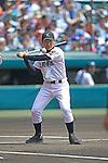 Koji Shigemoto (Nobeoka Gakuen),<br /> AUGUST 22, 2013 - Baseball :<br /> 95th National High School Baseball Championship Tournament final game between Maebashi Ikuei 4-3 Nobeoka Gakuen at Koshien Stadium in Hyogo, Japan. (Photo by Katsuro Okazawa/AFLO)