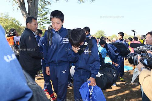 Tokai-Univ team group, .OCTOBER 20, 2012 - Athletics : .The 89th Hakone Ekiden Qualifier .at Showa Kinen Park, Tokyo, Japan. .(Photo by YUTAKA/AFLO SPORT)