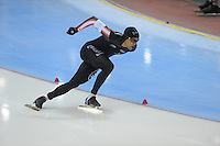 SPEED SKATING: SALT LAKE CITY: 20-11-2015, Utah Olympic Oval, ISU World Cup, 500m, Gilmore Junio (CAN), ©foto Martin de Jong