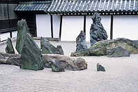 The stone garden at Tofukuji is intended to represent an island of Paradise that the mortal viewer cannot reach.