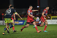 Picture by Anna Gowthorpe/SWpix.com - 02/02/2018 - Rugby League - Betfred Super League - Hull KR v Wakefield Trinity - KC Lightstream Stadium, Hull, England - Hull KR's Danny McGuire