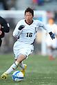 Takuma Asano (Yokkaichi Chuo Kogyo), .JANUARY 7, 2012 - Football /Soccer : .90th All Japan High School Soccer Tournament .semi-final .between Shoshi 1-6 Yokkaichi Chuo Kogyo .at National Stadium, Tokyo, Japan. .(Photo by YUTAKA/AFLO SPORT) [1040]