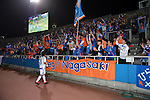 V  V Varen Nagasaki fans ,.APRIL 17, 2013 - Football /Soccer : 2013 J.LEAGUE Division 2 ,9th sec match between Yokohama FC 1-2 V Varen Nagasaki at NHK Spring Mitsuzawa Football Stadium, Kanagawa, Japan. (Photo by Jun Tsukida/AFLO SPORT).