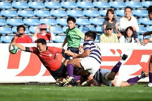 Seiya Ozaki, NOVEMBER 15, 2015 - Rugby : Kanto Intercollegiate Rugby Games match between Teikyo University 49-32 Meiji University at Chichibunomiya Rugby Stadium, Tokyo, Japan. (Photo by AFLO SPORT)