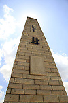 Israel, Upper Galilee, War of Independence Monument in Safed