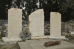 Israel, Upper Galilee, memorial to fallen soldiers in the Second Lebanon war in Tel Hai