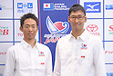 (L to R) Ryunosuke Harada, Yugo Yoshida (JPN), MAY 24, 2012 - Sailing : during the Press Conference for the Japanese sailing team of London Oiympic Games, at Ajinomoto National Training Center, Tokyo, Japan. .(Photo by Atsushi Tomura/AFLO SPORT) [1035]