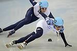 18/02/2014 - Mens 500m short track skating - Iceberg skating palace - Sochi - Russia