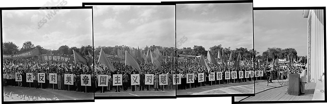 "Mass rally ""against America and in support of the people of Vietnam"" during the Vietnam War, Harbin, 10 August 1964."