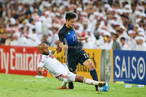 Yasuyuki Konno (JPN), Ismaeil Matar (UAE), MARCH 23, 2017 - Football / Soccer : Yasuyuki Konno of Japan and Ismaeil Matar of United Arab Emirates battle for the ball during the FIFA World Cup Russia 2018 Asian Qualifier Group B match between United Arab Emirates and Japan at Hazza Bin Zayed Stadium in Al Ain, United Arab Emirates. (Photo by AFLO)