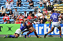 Yasunori Nagatomo (JPN),.JUNE 17, 2012 - Rugby : IRB Pacific Nations Cup 2012 match between Japan 26-27 Samoa at Chichibunomiya Rugby Stadium, Tokyo, Japan. (Photo by Jun Tsukida/AFLO SPORT) [0003]