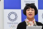 Yoshiko Ikoma, <br /> MAY 22, 2017 : Mascot Selection Panel for The Tokyo Organising Committee of the Olympic and Paralympic Games holds its 1st meeeting in Tokyo, Japan. (Photo by AFLO)
