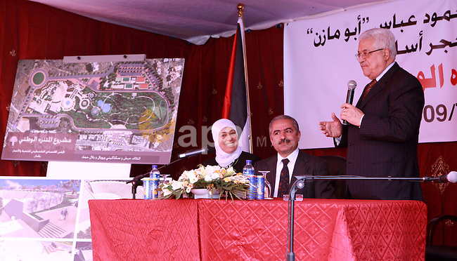 Palestinian President Mahmoud Abbas attends the opening ceremony of the National Park in the West Bank City of Ramallah July5, 2009. Photo by Thaer Ganaim