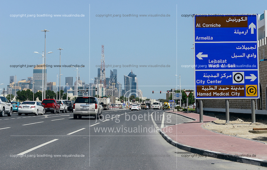 QATAR, Doha, road to East Bay/ KATAR, Doha, Strasse zur East Bay mit Wolkenkratzern
