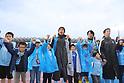 Soccer: 2017 J1 League: Kawasaki Frontale 1-0 Gamba Osaka