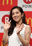 May 26, 2017, Tokyo, Japan - Japanese atress An Nakamura smiles as she attends a press conference to announce Japan's online commerce giant Rakuten's point service can be used at McDonald's restaurants in Japan from June 1 at a press conference in Tokyo on Friday, May 26, 2017.   (Photo by Yoshio Tsunoda/AFLO) LwX -ytd