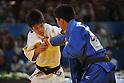 Hirofumi Yamamoto (JPN), AUGUST 23, 2011 - Judo : World Judo Championships Paris 2011, Men's -60kg class at Palais Omnisport de Paris-Bercy, Paris, France. (Photo by Atsushi Tomura/AFLO SPORT) [1035]