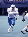 Houston Oilers Curley Culp(34) in action during a game against the Cincinnati Bengals. Curley Culp played for 16 years with 3 teams and was inducted to the Pro Football Hall of Fame in 2013. David Durochik/SportPics