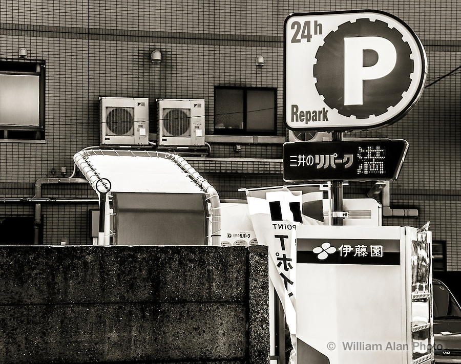 24 Hour P in Ota, Japan 2014.