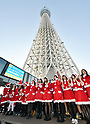 Opening ceremony of Christmas Toy Market at Tokyo Skytree