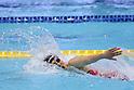 Swimming: Japan Swim 2018