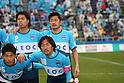 2015 J2 : Yokohama FC 2-3 Jubilo Iwata