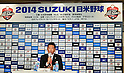 Hiroki Kokubo (JPN), OCTOBER 9, 2014 - Baseball : Japan's Baseball National team  manager Hiroki Kokubo attends a press conference to unveil a new squad list for &quot;2014 SUZUKI All Star Series&quot; in Tokyo, Japan, on October 9, 2014.<br />  (Photo by AFLO)