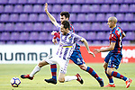Real Valladolid's Michel Herrero (l) and Levante UD's Victor Casadesus (c) and Natxo Insa during La Liga Second Division match. March 11,2017. (ALTERPHOTOS/Acero)