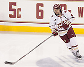 Alex Carpenter (BC - 5) - The Boston College Eagles defeated the visiting Providence College Friars 7-1 on Friday, February 19, 2016, at Kelley Rink in Conte Forum in Boston, Massachusetts.