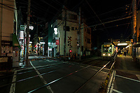 A tram on the Toden Arakawa line near Sugamo, Tokyo, Japan Sunday February 15th 2015