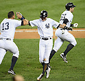 Ichiro Suzuki (Yankees),<br /> AUGUST 20, 2013 - MLB :<br /> Ichiro Suzuki of the New York Yankees celebrates with his teammates Alex Rodriguez and Austin Romine after scoring the game winning run in the ninth inning of the second game of their Major League Baseball doubleheader against the Toronto Blue Jays at Yankee Stadium in The Bronx, New York, United States. (Photo by AFLO)