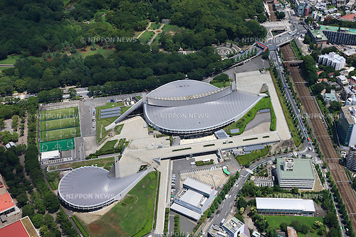 Yoyogi National Stadium: Tokyo, Japan: Aerial view of proposed venue for the 2020 Summer Olympic Games. (Photo by AFLO)