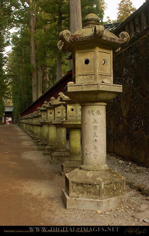 Ishidoro Stone Lanterns Nikko Toshogu Shrine Nikko Japan