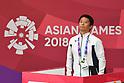 Asian Games 2018: Judo