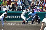 (L-R) Shigetaro Imai (Mie), Shinnosuke Mori (Osaka Toin), Kengo Nakabayashi (Mie),<br /> AUGUST 25, 2014 - Baseball :<br /> 96th National High School Baseball Championship Tournament final game between Mie 3-4 Osaka Toin at Koshien Stadium in Hyogo, Japan. (Photo by Katsuro Okazawa/AFLO)9()