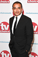 Adil Ray<br /> arriving for the TV Choice Awards 2017 at The Dorchester Hotel, London. <br /> <br /> <br /> &copy;Ash Knotek  D3303  04/09/2017