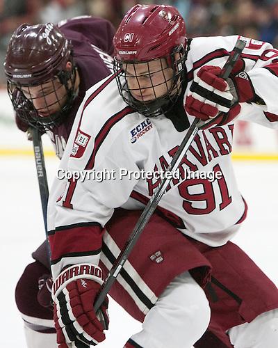 ?, Jake Horton (Harvard - 91) -  - The Harvard University Crimson defeated the visiting Colgate University Raiders 7-4 (EN) on Saturday, February 20, 2016, at Bright-Landry Hockey Center in Boston, Massachusetts.