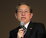 December 27, 2016, Tokyo, Japan - Japan's troubled electronics giant Toshiba president Satoshi Tsunakawa annonces the company may post several billion US dollars loss for the fiscal year in connection with Toshiba's subsidiary Westinghouse's nuclear plant business in the U.S. at a press conference at Toshiba headquarters in Tokyo on Tuesday, December 27, 2016.  (Photo by Yoshio Tsunoda/AFLO) LWX -ytd-