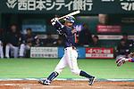 Takashi Toritani (JPN), .MARCH 6, 2013 - WBC : .2013 World Baseball Classic .1st Round Pool A .between Japan 3-6 Cuba .at Yafuoku Dome, Fukuoka, Japan. .(Photo by YUTAKA/AFLO SPORT) [1040]