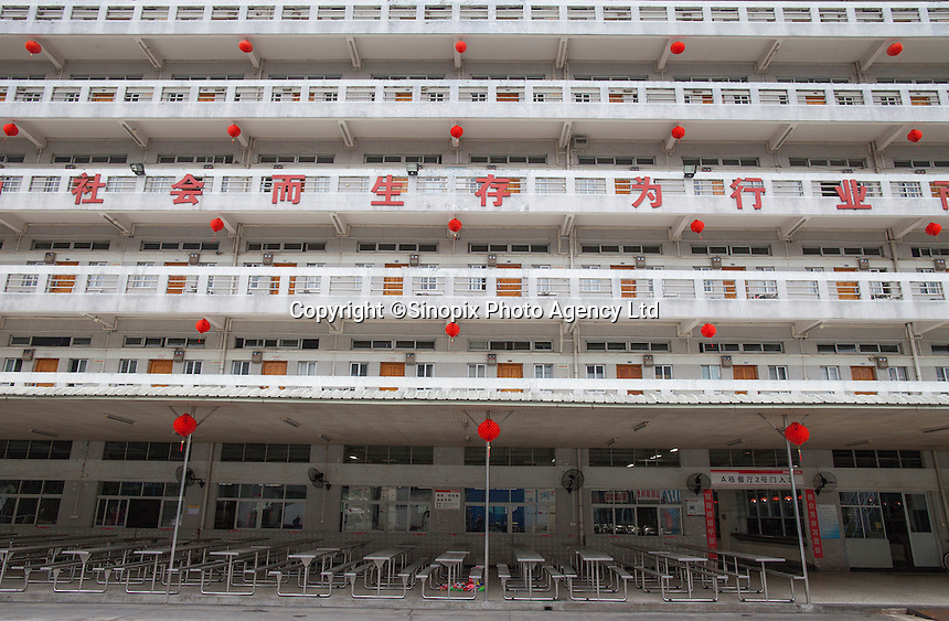 The worker dormitory and staff canteen is seen at the Haujian Group shoe factory in Dongguan, Guangdong Province, China, 04 March 2015. Workers at the Huajian factory in Guangdong make a salary of USD500 per month - five times more than their Ethiopian counterparts at the Huajian shoe factory in Addis Abbaba, Ethiopia.