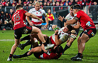 Lead up to a Lions try during the 2018 Super Rugby final between the Crusaders and Lions at AMI Stadium in Christchurch, New Zealand on Sunday, 29 July 2018. Photo: Joe Johnson / lintottphoto.co.nz