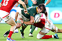 2019 Rugby World Cup - South Africa vs Canada
