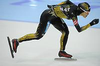 SCHAATSEN: HEERENVEEN: Thialf, Essent ISU World Cup, 02-03-2012, 5000m Ladies, Eriko Ishino (JPN), ©foto: Martin de Jong