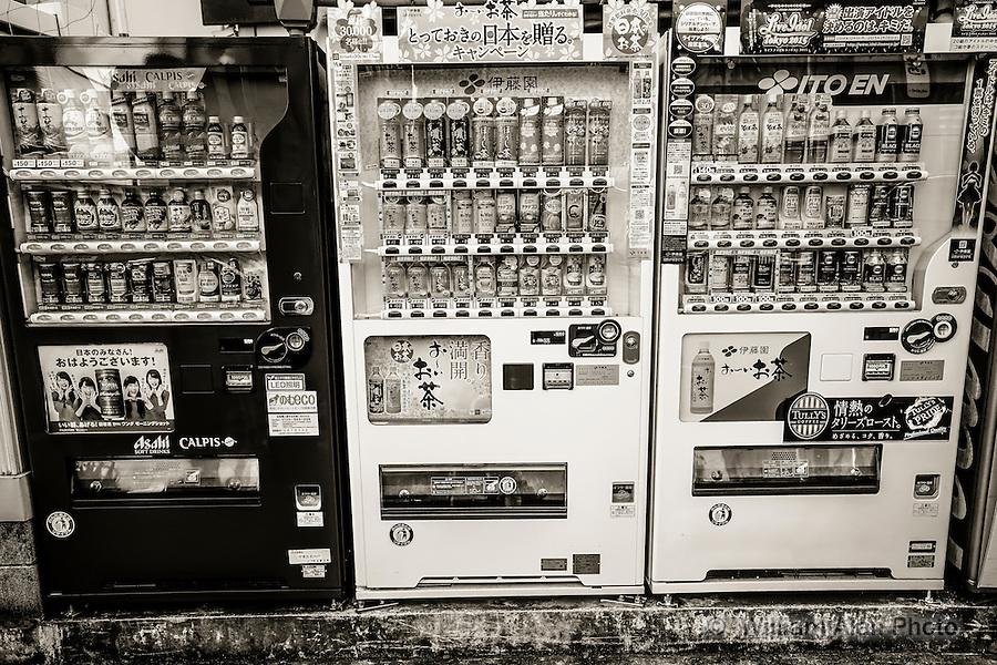 Asakusa Train Station, Tokyo, Japan. 2015