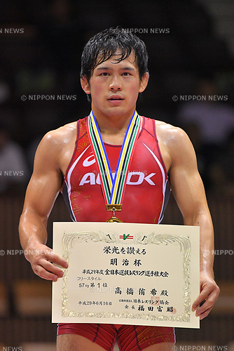 Yuki Takahashi, <br /> JUNE 16, 2017 - Wrestling : <br /> Meiji Cup All Japan Invitational Wrestling Championships 2017 <br /> Men's Freestyle -57kg Award ceremony <br /> at 2nd Yoyogi Gymnasium, Tokyo, Japan. <br /> (Photo by MATSUO.K/AFLO)