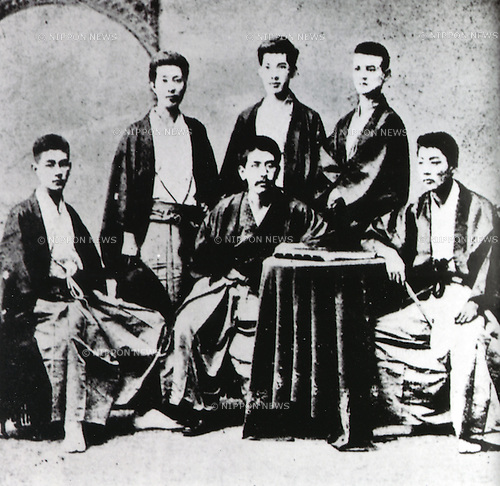 Undated - Kenyusha was a writers' society in Meiji era Japan, chiefly led by Ozaki Koyo. Its other members included Kawakami Bizan. (Photo by Kingendai Photo Library/AFLO)