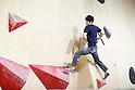 Sport Climbing : 1st Japan Bouldering National team training camp