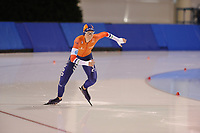 SPEEDSKATING: SALT LAKE CITY: 06-12-2017, Utah Olympic Oval, ISU World Cup, training, Annouk van der Weijden (NED), photo Martin de Jong